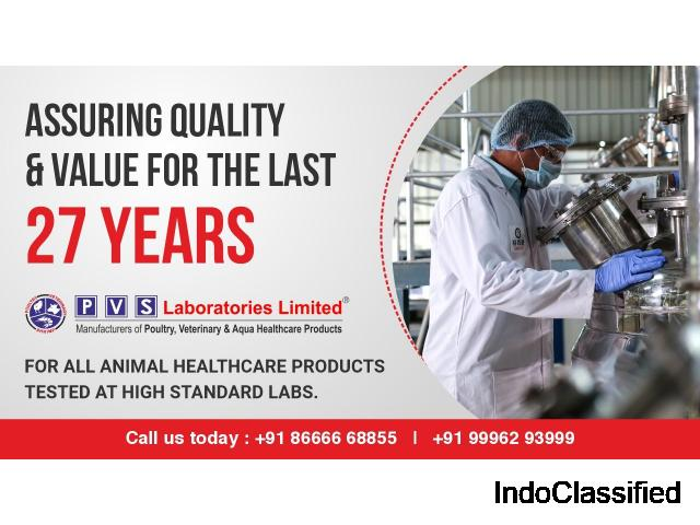 Poultry Feed Supplement manufacturers in Vijayawada India | Poultry growth promoters | pvs labs