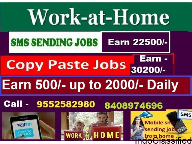 Data entry job /  copy paste job / SMS sending jobs