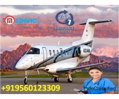 Pick Medivic Air Ambulance Services in Kolkata -Medical Facility