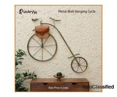 Home Decor Online: at Quickrycart   Home Decor items   Home decor online India