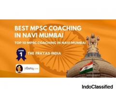 Join with MPSC Coaching Center in Navi Mumbai | JiGuruG