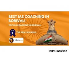 Select Best IAS Coaching Center in Borivali | JiGuruG