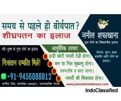 Uttar Pradesh Best Sexologist Clinic