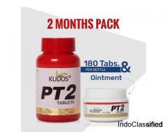 Buy Kudos Ayurvedic PT2 Piles Tablet Online Order