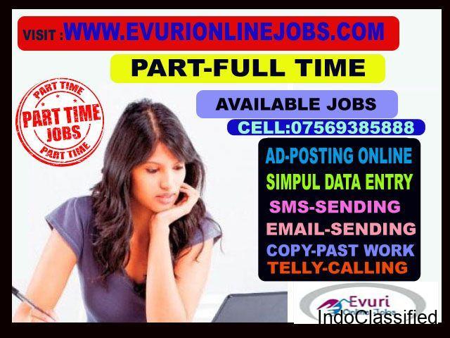 Home Based Online Data Entry Jobs / Home Based Sms Sending Jobs