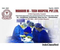 Best Hospital in Patna, Mahavir Hitech Hospital