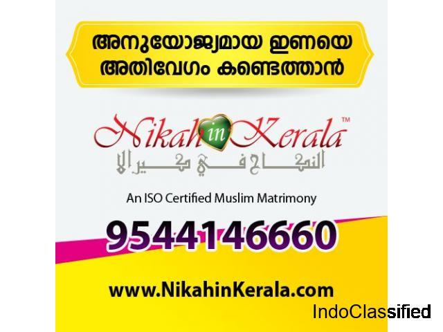 Muslim Matrimony| Register Free and the No.1 Matrimonial Site for Muslim| Nikah in Kerala