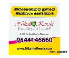 Muslim Matrimony| Register Free and the No.1 Matrimonial Site for Muslim| Nikah in Kerala