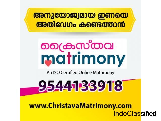 Kerala Christian Matrimony – Find Lakhs of Kerala Christian Profiles- Christavamatrimony.com