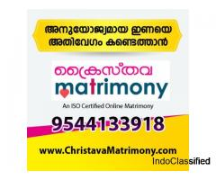 Kerala Christian Matrimony – Find Lakhs of Kerala Christian Profiles- Christavamatrimony.com