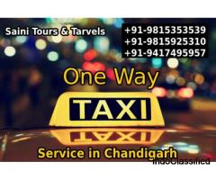 One way taxi service in Chandigarh - Saini tours taxi