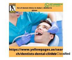 List of Dental Clinics in Dubai | Dentist in Ajman