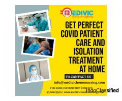 Avail Medivic Home Nursing Service in Gola Road, Patna with All Medical Aid