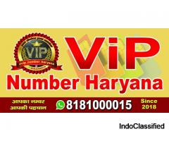 Vip Mobile Number for Sale in Haryana