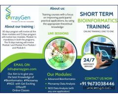Join our Short Term Bioinformatics Training Program