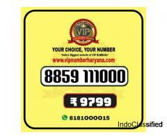 Vip Number Haryana- Buy Vip Mobile Numbers Online Haryana India