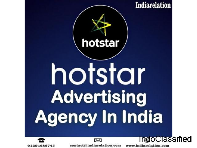 We are leading top Hotstar advertising agency in India - 1