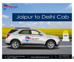 Jaipur Sightseeing | Jaipur Delhi Cab