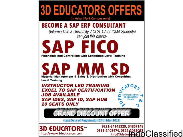 3D EDUCATORS proudly offer a unique course in SAP ERP.