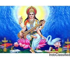 Hindi Sahitya Sammelan Allahabad Course 10th,12th,BA, admission 2018
