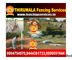 Fencing Services in Pondicherry | Thirumala fenicng