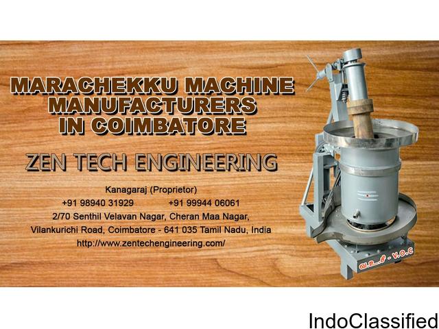 marachekku machine manufacturers in coimbatore