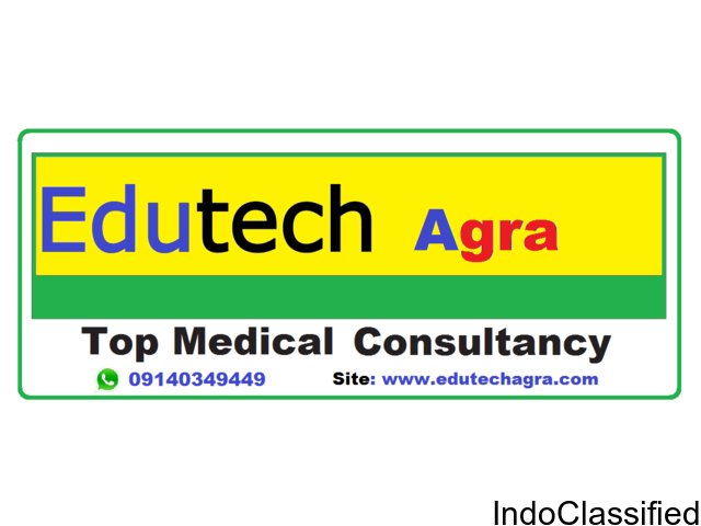 Lowest Budget BAMS,BHMS, BUMS Admissions in UP UK Delhi NCR | EduTech Agra 09140349449
