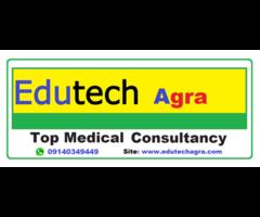 D-Pharmacy | B-Pharma | ANM | GNM | B.Sc Nursing |BDS | BAMS Admission