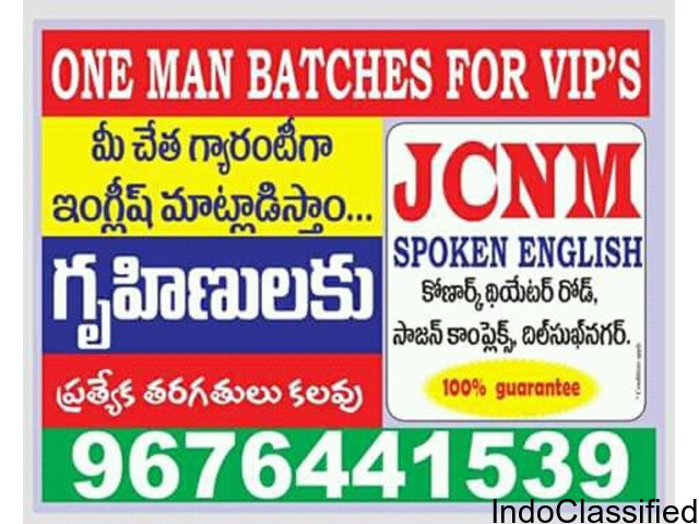 JCNM Spoken English The Best Way To Learn The English For Students, Home Makers.